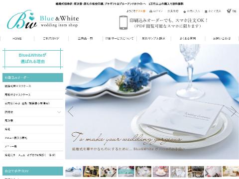 ペーパーアイテム専門店 Blue&White画像