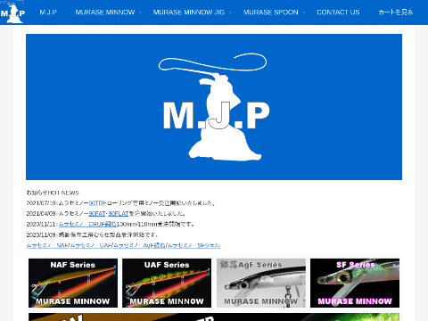 M.J.P Japan画像