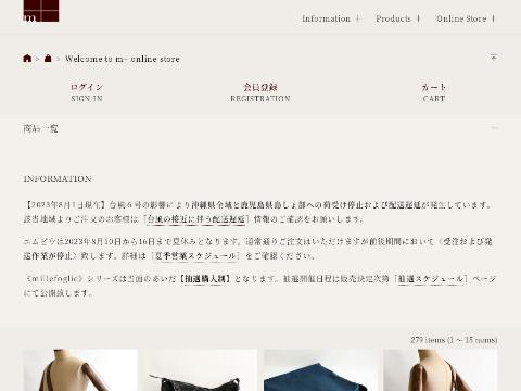 m+ online store画像