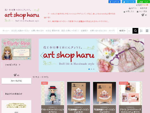 art shop haru画像